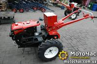 https://motochas.com.ua/images/motoblok-traktor/200/DSC_0082.jpg