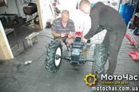 https://motochas.com.ua/images/motoblok-traktor/200/DSC_0089.jpg
