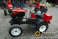 https://motochas.com.ua/images/motoblok-traktor/200/DSC_0338.jpg